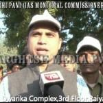 BANCHHANIDHI PANI | CORPORATION | AAGANVADI | RAJKOT