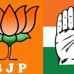 bhajap | congress | government