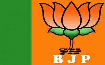 bhartiya janta party starts event sabka sath sabka vikas 41 city in gujarat
