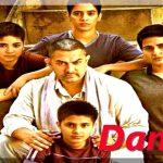 aamir khan | dangal | bollywood | entertainment