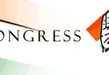 congress   national   political