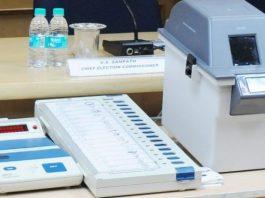 gujarat rajyasabha election beetle of election