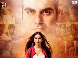 Poster of 'Tera Antazar' released hot romance movie Arbaaz Sanjay released