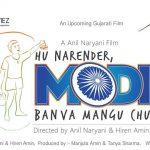 Hu-Narender-Modi-Banva-Mangu-Chu