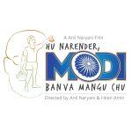 Hu-Narendra-Modi-Banva-Mangu-Chu