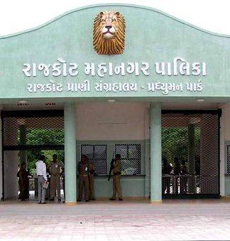 Pradyuman_Park | Rajkot_