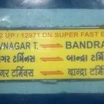 Bhanagar Bandra