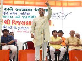 CM Vijay Rupani