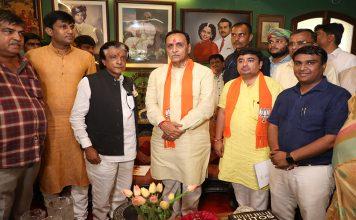 CM Vijaybhai Visiting