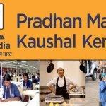 Pradhan-Mantri-Kaushal-Kendra