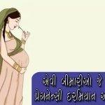 pregnancy | disease