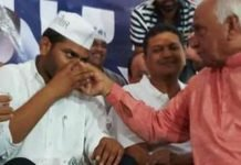hardik patel latest news