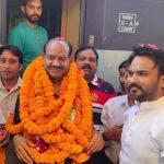 Om Bidlah to become new Lok Sabha Speaker