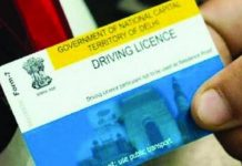 now-driving-licenses-and-learning-will-not-do-anything