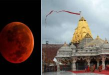 due-to-lunar-eclipse-changes-in-aarti-and-darshan-in-ambaji-dwarka-tomorrow