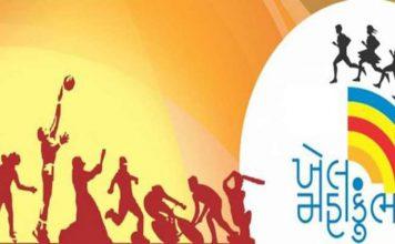 registration-of-15th-khel-mahakumbh-sports-festival